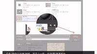 南京3Dmax培训之调制墙体效果