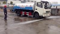 东风多利卡6吨洒水车工作视频