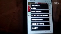 wiplug播放在线视频