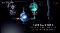 瑞士REITANO小分子肽 面膜 国际广告片_720x406_2.00M_h.264