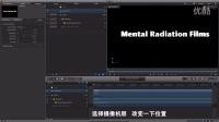 MOTION5 中文教程 如何使用MOTION5的复制器功能制作漂亮的3D文字效果