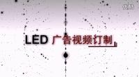 劲炫文字开场 花火金属字AE特效视频制作