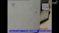 宁波一台《看看看》关于万里学院投币吹风机的报道