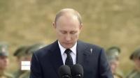 俄罗斯总统普京在演说中被空中狙击射中左肩