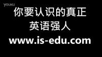 托福雅思升学教育中心──托福雅思, 雅思, IELTS, 托福,  TOEFL, GMAT, GRE, SAT英文听力、口语、阅读、写作, 保高分
