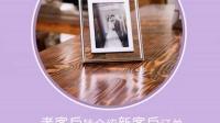 公主恋人+相框