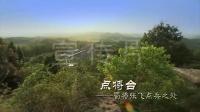 W273 德阳城市宣传片城市风景古建筑公路车流风俗民情实拍素材