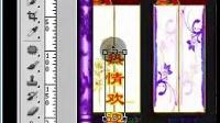 Video_2014-09-02_米老师老师讲ps动画单图《光临陌上花群》