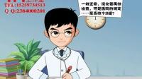 平潭岛flash动画制作■平潭岛动漫公司动画公司flash课件动画制作