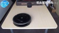iRobot Roomba 880扫地机器人 - 自动返回充电功能演示