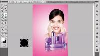 ps教程 ps广告设计 化妆品海报制作