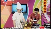 鱼虾酿香菇 140903