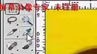 幽香百合老师PS大图《火云间》课录