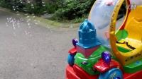 吹泡泡极速蜗牛视频