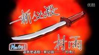 斬 赤紅之瞳 小劇場 01-08 [Akakiru gekijou][01-08]