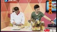 米汤浸桂鱼 140904
