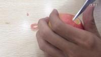 阳光味道小糕老师第二集之苹果雕花教程
