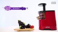 狮威特原汁机各种水果榨汁