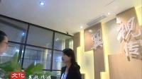 江西教育台翼视传媒播音编导表演艺考培训2014暑期学员学习剪影