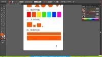 平面设计教程-多种风格版式设计-传智播客网页平面UI设计学院