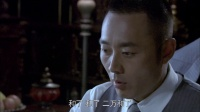 铁血尖刀 04