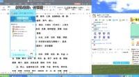 视频: 八字培训3付国清网址:http:www.chianfs.com