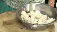 八宝南瓜的做法  家常菜做法大全 学做家常菜