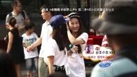偶像日记 北京篇 02