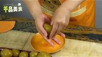 广式月饼的做法中秋月饼的做法_标清