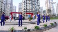 河北泰华集团公司 《小苹果》(正式版)