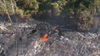 航拍:美国夏威夷火山岩浆逼近居民区!进入紧急状态!