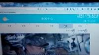 简易安卓客户端新闻发布平台演示视频