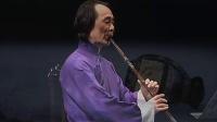"""王建农-长生殿闻铃-2011音乐会""""昆笛建农的修竹一梦"""""""