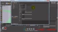 第三课  渲染面板-C4D新手入门基础视频教程