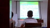 视频: 蒋老师在湖北鄂州解读荣格科技集团上半部份 QQ;1272096512欢迎交流