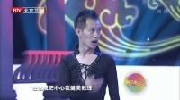 小品《波波减肥记》王玥波 那威 03