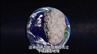 美国 纪录片-美国 历史频道-宇宙 第一季-地球末日 来自太空深处的威胁 03-中文字幕 英文对白