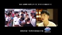 偶像日记 北京篇 03