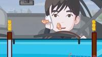 驾车打电话,安全作筹码  公益广告宣传  flash动画宣传_高清