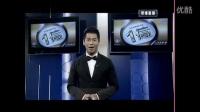 视频: 香港六合彩104期开奖结果105期106期本港台资料现场直播