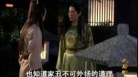 大唐情史 23