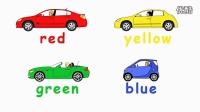 英文儿歌 - Learn your colors (cars)学认颜色最好的儿歌 -