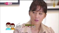 Section TV 演艺通信 140907