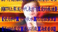 著名网络原创词曲音乐人天子俊简介2