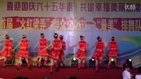02298东溪村红娘子排舞《多嘎多耶》