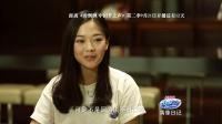 偶像日记 北京篇 05