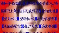 著名网络原创词曲音乐人天子俊简介1