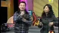 """20120218爱拼才会赢潮人秀之""""最有喜感的歌"""""""