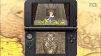 3DS《魔神之骨:时间与空间的魔神》PV第2弹