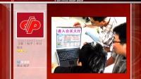 视频: 《福彩信箱》第004期 彩票合买